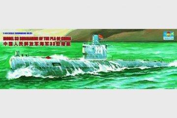 Chinesisches U-Boot Type 33 · TRU 05901 ·  Trumpeter · 1:144