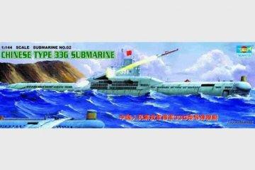 Chinesisches U-Boot Type 33 G · TRU 05902 ·  Trumpeter · 1:144