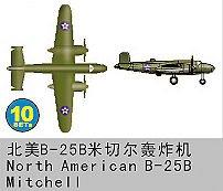 North American B-25 B Mitchell · TRU 06201 ·  Trumpeter · 1:350