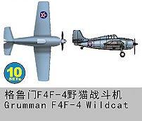 Grumman F4F-4 Wildcat · TRU 06202 ·  Trumpeter · 1:350