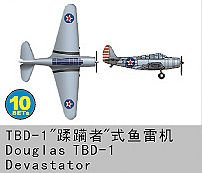 Douglas TBD-1 Devastator · TRU 06203 ·  Trumpeter · 1:350