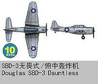 Douglas SBD-3 Dauntless · TRU 06204 ·  Trumpeter · 1:350