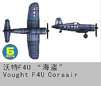 Vought F4U Corsair · TRU 06209 ·  Trumpeter · 1:350