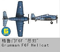 Grumman F6F Hellcat · TRU 06210 ·  Trumpeter · 1:350