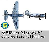 Curtiss SB2C Helldiver · TRU 06211 ·  Trumpeter · 1:350
