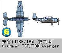 Grumman TBF/TBM Avenger · TRU 06212 ·  Trumpeter · 1:350