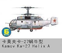 Kamov Ka-27 · TRU 06213 ·  Trumpeter · 1:350