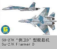 Sukhoi Su-27 Flanker D · TRU 06215 ·  Trumpeter · 1:350