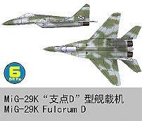 Mig-29K Fulcrum D · TRU 06216 ·  Trumpeter · 1:350