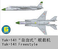 Jakowlew Jak-141 Freestyle · TRU 06217 ·  Trumpeter · 1:350