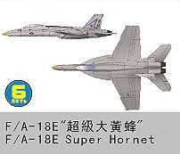 Grumman F/A-18 E Super Hornet · TRU 06221 ·  Trumpeter · 1:350