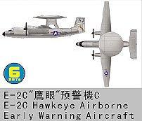 Grumman E-2C Hawkeye · TRU 06222 ·  Trumpeter · 1:350