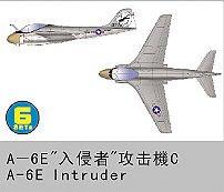 Grumman A-6 E Intruder · TRU 06224 ·  Trumpeter · 1:350