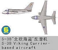 Lockheed S-3 B Viking · TRU 06226 ·  Trumpeter · 1:350