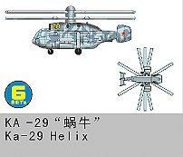 KA-29 Helix · TRU 06227 ·  Trumpeter · 1:350
