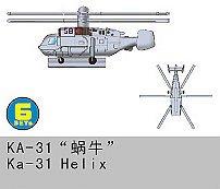 KA-31 Helix · TRU 06228 ·  Trumpeter · 1:350