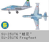 Su-25 UTG Frogfoot · TRU 06229 ·  Trumpeter · 1:350