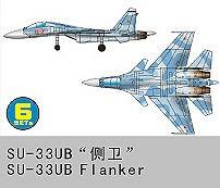 Su-33 UB Flanker · TRU 06230 ·  Trumpeter · 1:350