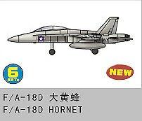 6 x F/A-18D Hornet · TRU 06234 ·  Trumpeter · 1:350