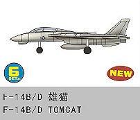 6 x F-14B/D Super Tomcat · TRU 06236 ·  Trumpeter · 1:350