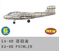 6 x EA-6B Prowler · TRU 06237 ·  Trumpeter · 1:350