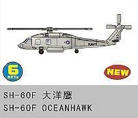 SH-60F Oceanhawk · TRU 06239 ·  Trumpeter · 1:350