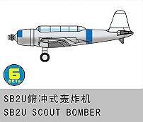 SB2U Scout Bomber · TRU 06244 ·  Trumpeter · 1:350