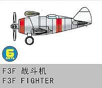 F3F Fighter · TRU 06245 ·  Trumpeter · 1:350
