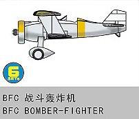 BFC Bomber Fighter · TRU 06246 ·  Trumpeter · 1:350