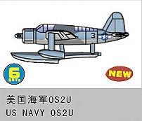 US Navy OS2U  Kingfisher (6 St.) · TRU 06249 ·  Trumpeter · 1:350