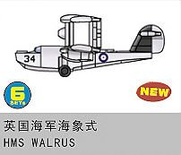 WALRUS (6 St.) · TRU 06251 ·  Trumpeter · 1:350