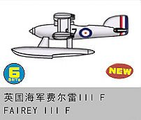 FAIREY III F (6 St.) · TRU 06252 ·  Trumpeter · 1:350