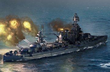 USS Texas BB-35 · TRU 06712 ·  Trumpeter · 1:700