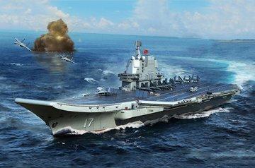PLA Navy type 002 Aircraft Carrier · TRU 06725 ·  Trumpeter · 1:700
