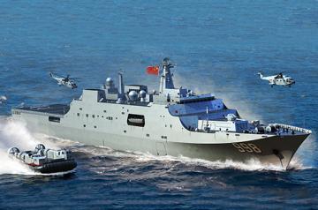 PLA Navy Type 071 Amphibious Transport Dock · TRU 06726 ·  Trumpeter · 1:700