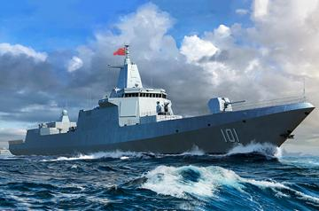 PLA Navy Type 055 Destroyer · TRU 06729 ·  Trumpeter · 1:700