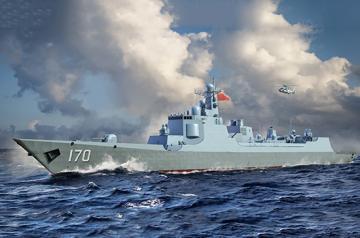 PLA Navy Type 052C Destroyer · TRU 06730 ·  Trumpeter · 1:700