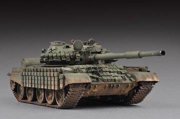 Russian T-62 ERA (Mod.1972) · TRU 07149 ·  Trumpeter · 1:72