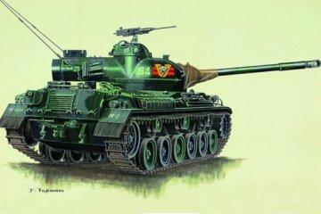 Japanischer Panzer Typ 61 · TRU 07217 ·  Trumpeter · 1:72