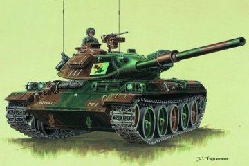 Japanischer Panzer Typ 74 · TRU 07218 ·  Trumpeter · 1:72