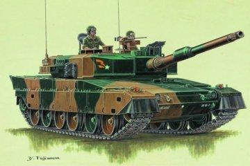 Japanischer Panzer Typ 90 · TRU 07219 ·  Trumpeter · 1:72