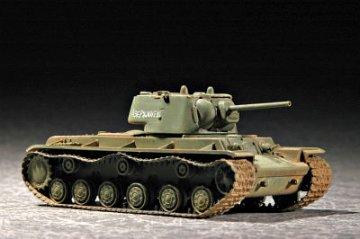 KV-1 1942 Heavy Cast Turret · TRU 07231 ·  Trumpeter · 1:72