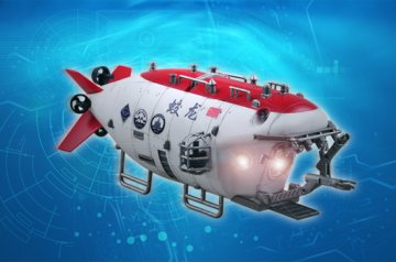 Chinese Jiaolong Manned Submersible · TRU 07303 ·  Trumpeter · 1:72