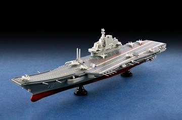 PLA Navy Aircraft Carrier LiaoNing CV-16 RAF 317 Squadron Sept.1941 · TRU 07313 ·  Trumpeter · 1:1000