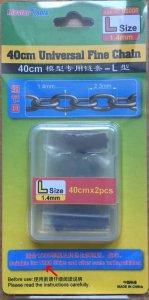 40CM Universal Fine Chain L Size 1.4mmX2.3mm · TRU 08008 ·  Trumpeter