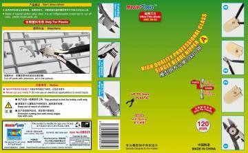 High Quality Single Blade Nipper · TRU 08023 ·  Trumpeter
