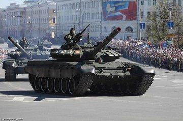 Russian T-72B3 MBT · TRU 09508 ·  Trumpeter · 1:35