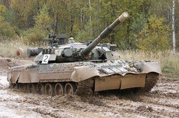 Russian T-80U MBT · TRU 09525 ·  Trumpeter · 1:35