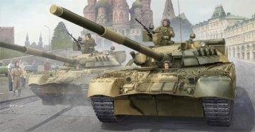 Russian T-80UD MBT · TRU 09527 ·  Trumpeter · 1:35