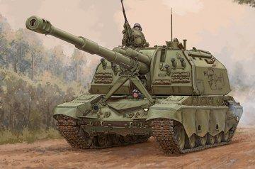 2S19-M2 Self-propelled Howitzer · TRU 09534 ·  Trumpeter · 1:35